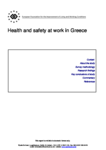 Health and safety at work in Greece