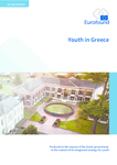 Youth in Greece