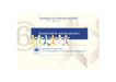 Catalogue of publications 2000: Sustainable development