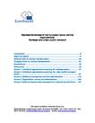 Representativeness of the European social partner organisations: Railways and urban public transport