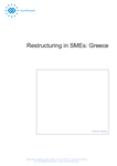Restructuring in SMEs: Greece