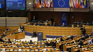 Shutterstock image of European Parliament plenary